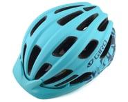 Giro Women's Vasona MIPS Helmet (Matte Glacier) (Universal Women's)   product-also-purchased
