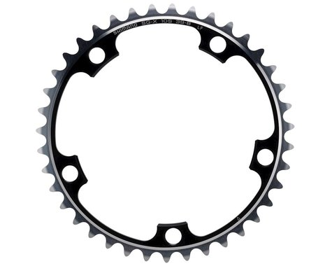 Shimano Dura-Ace 7900 B-Type Inner Chainring (130mm BCD) (Offset N/A) (39T)