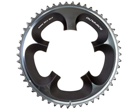 Shimano Dura-Ace 7950 Chainring (110mm BCD) (Offset N/A) (50T)