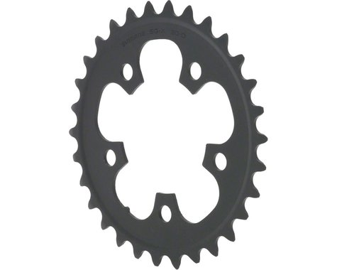 Shimano 105 5703-L Triple Inner Chainring (Black) (74mm BCD) (Offset N/A) (30T)